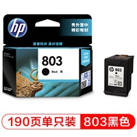 惠普HP-803黑色墨盒(适用Deskjet 2621 2622 1112 2132 1111 2131)