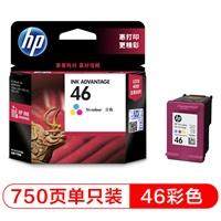 惠普HP-46彩色墨盒(适用HP DeskJet 2020hc/2520hc/2529/2029/4729)