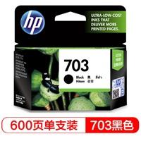 惠普HP-703号黑色墨盒(适用DJ F735 D730 K109a/g K209a/g Photosmart K510a)