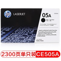 惠普 CE505A 黑色硒鼓 适用机型:Hp LJ P2035/LJ 2035n/LJ P2055d/LJ 2055dn
