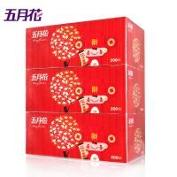五月花 200抽 喜庆版盒装面巾纸 200*190mm(3盒/提)
