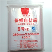 红桔 苹果 9号自封袋 200*280mm(100个/袋)