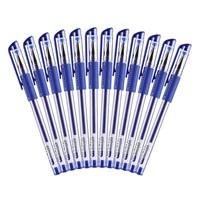 晨光Q7中性笔子弹头/0.5mm蓝色 12支/盒