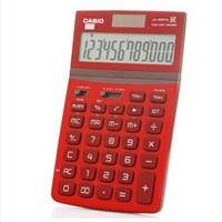 卡西欧JW-200TW-RD可折式时尚办公计算器 浓情红