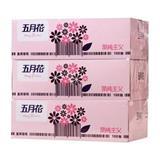 五月花 100抽 简纯主义盒装面巾纸(3盒/提)