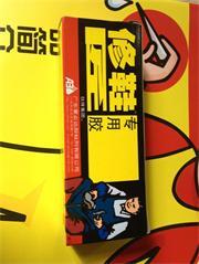 爱必达胶补鞋专用版 10G 50支/盒 600支/箱
