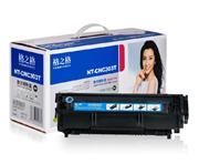 格之格303T易加粉硒鼓 适用佳能2900 惠普hp1010 1020 M1005硒鼓