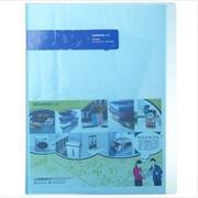 Sunwood三木 舒适型资料册A4.30页 SF30AK-蓝色